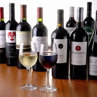 お肉にぴったりな種類豊富なワインやドリンク★