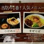 39934203 - 店内ポスター