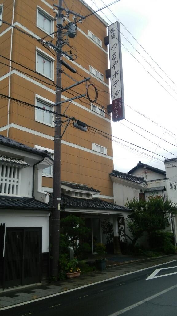 つるやホテル name=