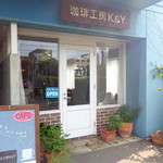 珈琲工房K&Y - 幌北小学校そばです