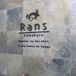 ランズ カマクラ - Rans
