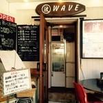 麺屋 波 - 国道21号線沿い、由比ガ浜の麺匠!