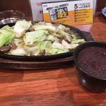 鉃皿居酒屋やまとん - 鉄皿焼き