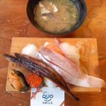 39942896 - 力寿司(山口県岩国市)名物ジャンボ寿司(味噌汁付き)1600円