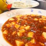 39942921 - 2015/06/30                       麻婆豆腐❤️