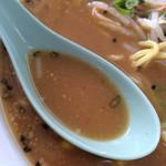 ラーメン大学 都 - スープ