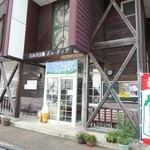 ボン・ディア - お店の入り口