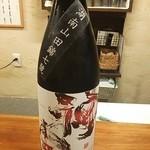 立ち呑み食堂 むしかり - 【新開】滋賀県甲賀市。コク、旨、キレ、バランス良♪