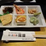 縁屋 - 「天然鰤しゃぶ コース」の前菜です。   2015.03.24