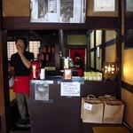 カフェ カリアーリ - 気さくな店主はその情熱をお客様に力説してくれる