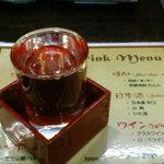 鶏太郎 - 日本盛辛口200円なり。