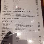 SHIBAURA GRILL -