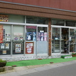 高橋豆腐店 - 銀の匙のすぐ斜め向かいです
