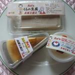 高橋豆腐店 - 今回購入の3点チーズケーキ&プリン&くるみ豆腐