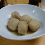 能登屋 - 2015.07 里芋煮(200円)チンしてくれました:笑