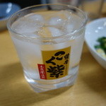 能登屋 - 2015.07 芋ロック(300円)