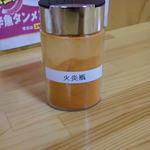 武市総本店 - 火炎瓶