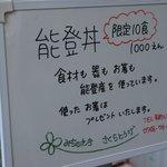 道の駅 桜峠 -