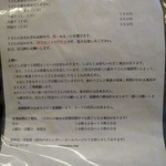 39950874 - メニュー(裏)