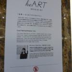 39951104 - 2015年7月 暖簾等、関西の芸術家とのコラボでした。