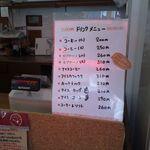 39951224 - この近辺ではコーヒーが一番安い気がする。椅子席あり