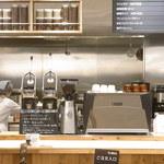 カフェ&ミール ムジ - セルフ形式のカフェです☆♪