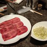 焼肉チャンピオン - 熟成タン塩
