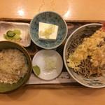 渋谷 更科 - 天ぷらそばランチ