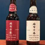 AKASAKA - 麻布十番ビールです!