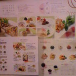 in The ROOM マクロビカフェ -