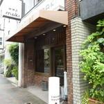39961303 - コーヒーハウスマキ