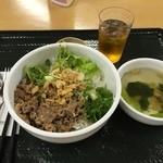 カラーズ - Apr, 2015 Apr, 2015 豚肉のレモングラス丼580円