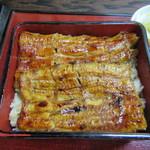 鰻料理 うな富 - うな重(松)。4500円