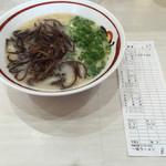 一味ラーメン - ⚫︎きくらげラーメン=520円    注意→薬味ヌキでの注文!!