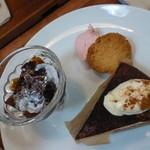 珈琲Jenico - ガトーショコラとコーヒーゼリー、クッキー