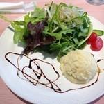 PIENO - サラダ