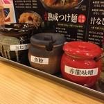 三代目 藤村商店 - 調味料。