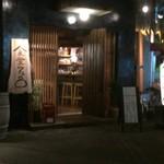 食堂 728 - 外観
