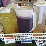 オリーブ - りんご酢ドリンク、黒酢ぶどう&ベリーミックス、リンゴジュース