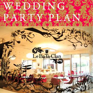 結婚式の二次会をはじめ、様々なプランをご用意しております。