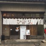39985089 - 麪家 ひばり(島根県松江市北堀町)外観