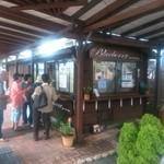 観光農園ブルーベリーの村  - ソフトクリームコーナー