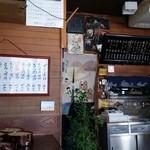 玉川屋 - 店内