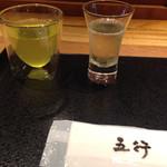 京都 五行 - 食後の煎茶と青リンゴのスパークリング