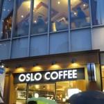 オスロコーヒー - 外観