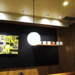 オスロコーヒー - 店内2
