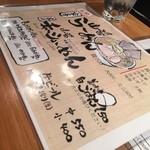 39995207 - 山下醤造のメニュー(15.06)