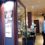 カフェ・ド・クリエ - 入り口
