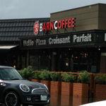 BARN COFFEE -