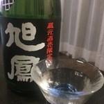旭鳳酒造 - ドリンク写真:純米酒